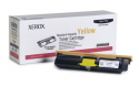 Xerox Toner Cartridges (113R00690)